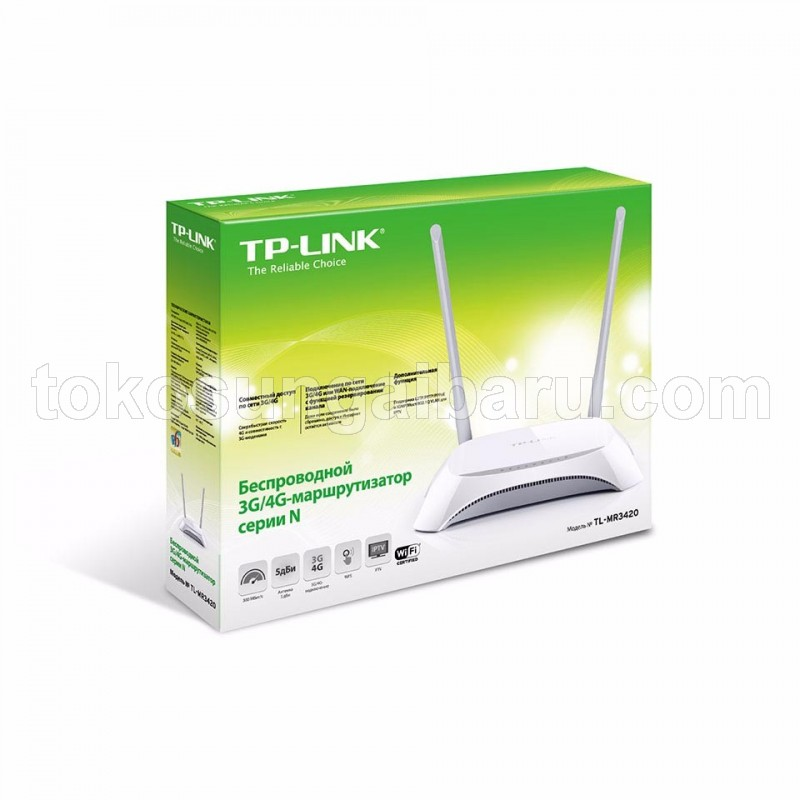 TP-LINK 300Mbps Wireless Router - TL-MR3420